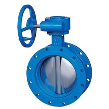 Butterfly Valve Increasing Influence