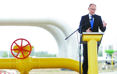 Slovakia Launched a Pipe to Supply Gas to Ukraine